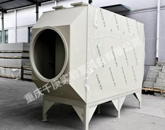 实验室活性炭吸附箱