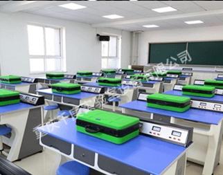 中学物理数字化实验室