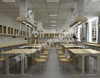 化学多元通风实验室