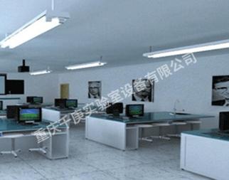 中学化学数字化实验室