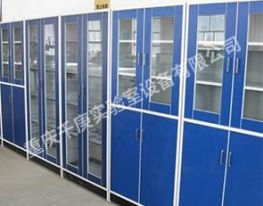 铝木试剂柜