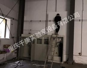 实验室集中供气系统设计