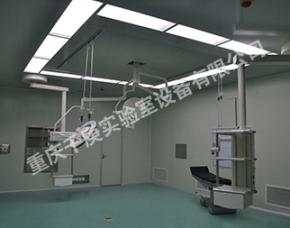 医院洁净手术室设备
